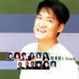 天下有情人(1995年TVB版电视剧《神雕侠侣》主题曲国语版)